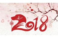 FATECH 2018 CHINESE NEW YEAR - SPRING FESTIVAL HOLIDAY ARRANGEMENT