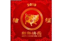 Fatech Chinese New Year  - Spring Festival 2019 arrangement